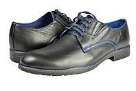 """Мужские туфли """"классические"""" из натуральной кожи faro 23.11 коричневые   весенние"""