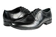 """Мужские туфли """"классические"""" из натуральной кожи levus 34.1 черные   весенние"""