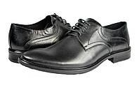 """Мужские туфли """"классические"""" из натуральной кожи levus 35fr черные   весенние"""