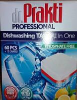 Dr.Prakti Professional – таблетки для автоматических посудомоечных машин