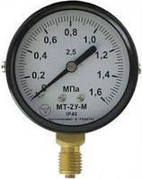 Вакуумметр технический показывающий МТ-2У