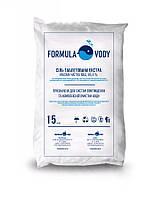 Засыпка Соль таблетированная ФВ, мешок 15 кг