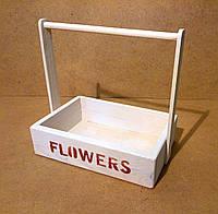 Ящик деревянный с ручкой под цветы, белый, 28,5х18х27 см