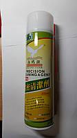 Спрэй для  очистки плат HAI OU 530 (550 мл).