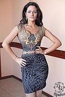 Платье Джусси Дени (Турция), фото 1
