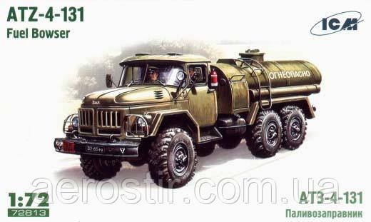Автозаправщик ЗИЛ-131 1/72 ICM 72813