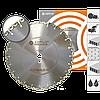 Круг алмазный ADTnS 1A1RSS/C3-H 300 мм сегментный диск отрезной по бетону