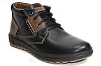 Мужские ботинки (арт.Томи 2 чк), фото 1