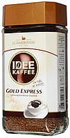 Кофе IDEE Gold Express растворимый, 200г
