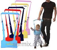 Вожжи для детей ходунки Moon Walk Basket, детские вожжи Moon Walk, поводок безопасности для ребенка