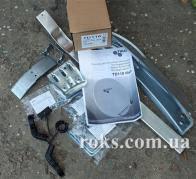 Ремкомплект Triax TD110