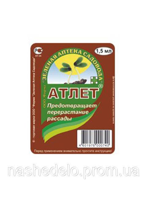"""Стимулятор роста Атлет 1,5 гр. """"Зеленая аптека садовода"""""""