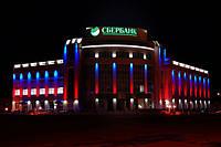 Современные осветительные приборы архитектурной подсветки