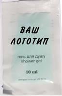 Мини-парфюмерия для гостиниц Соше