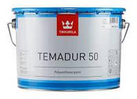 Тиккурила Темадур 50 TAL,  7.5л