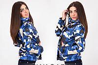 Женская стильная куртка Philipp Plein с военным принтом синяя, фото 1