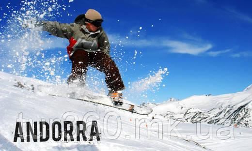 Андорра, зимний отдых, горнолыжные туры