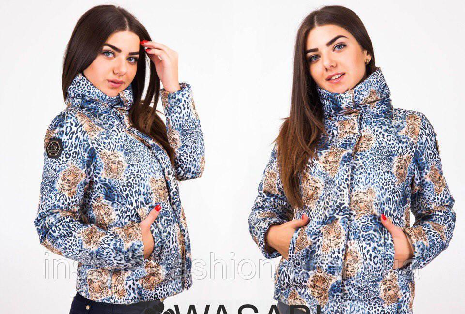 Женская стильная куртка Philipp Plein с принтом тигра