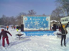 """""""Winterfest 2016"""", база Темп, г. Харьков."""