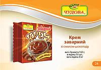 Заварной крем со  вкусом шоколада