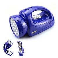 Диодная аккумуляторная лампа Kang Ming KM-2605