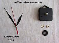 Часовой механизм с подвесом, резьба 5мм, шток 12мм (стрелки С 628)