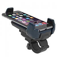 Вело/мото держатель iOttie Active Edge Bike & Bar Mount  для телефонов с шириной экрана от 57 до 78 мм - темно-синий (HLBKIO102BL)