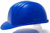Каска строительная синяя пластик VITA
