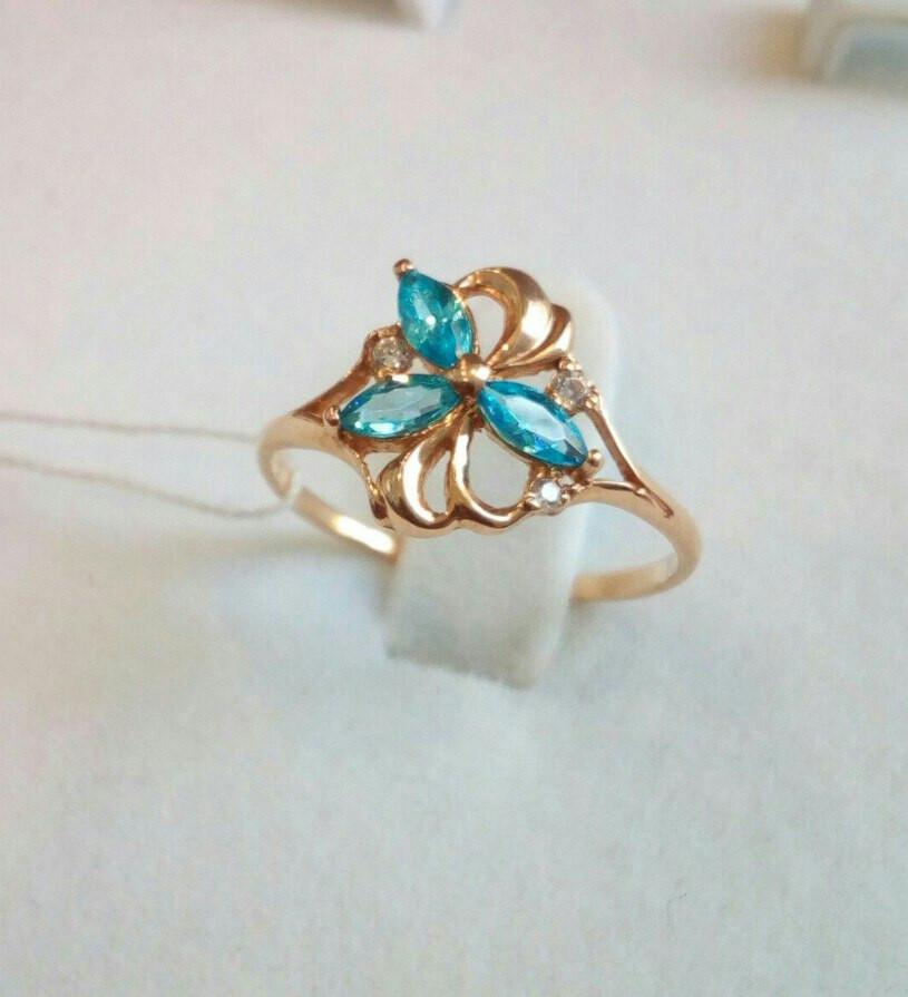 Золотое кольцо с аквамаринами
