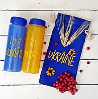 Подарочная стильная бутылочка Love Ukraine (Украина) для воды и напитков 500 мл (чехол, инструкция)