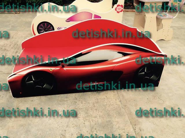 """Кровать машина """" Феррари """" красный цвет ДСП, артикул ( Б-0001)"""