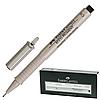 Ручка лінер Ecco Pigment чорний, 0.5 мм