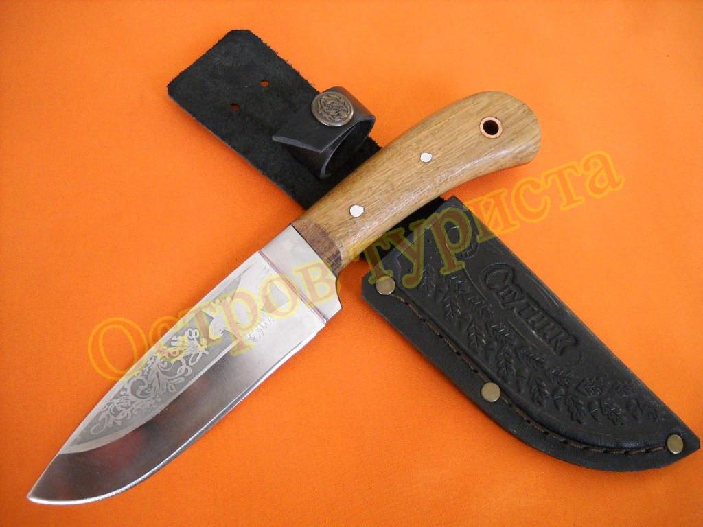 Нож туристический Спутник 8 ножны кожа