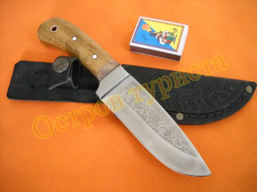 Нож туристический Спутник 8 ножны кожа 2