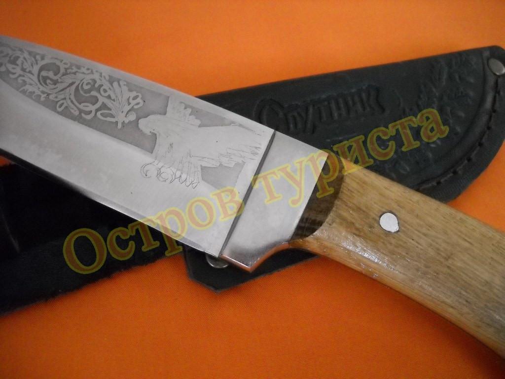 Нож туристический Спутник 8 ножны кожа 4