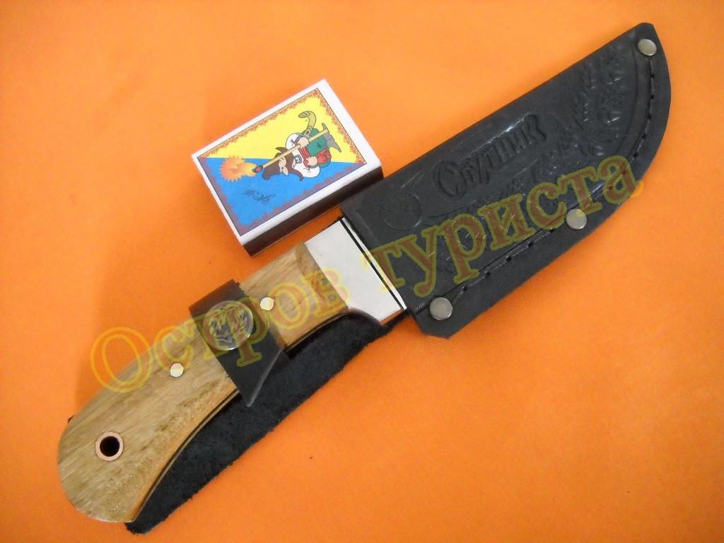 Нож туристический Спутник 8 ножны кожа 5