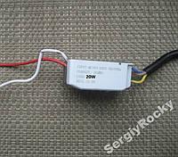 Драйвер 20W 200mA 70-100V для светодиода 20Вт Ватт