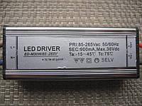 Драйвер 30W  Ватт 900мА для светодиода 30 Вт LED