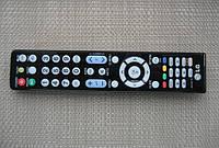 Пульт LG MKJ61841702 (PLASMA) Оригинальный!