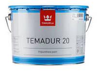 Полиуретановая краска Тиккурила Темадур 20 TVL,  7.5л+1.5л