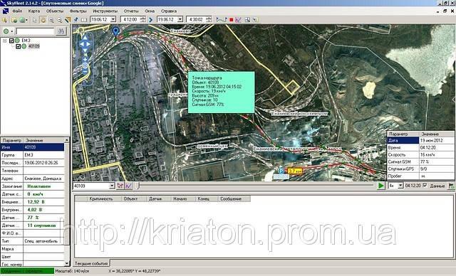 Отображение подвижного состава на карте при помощи встроенного GPS-модуля.