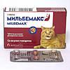 Мильбемакс (Milbemax) для кошек от 2 до 8 кг., 2 таб.
