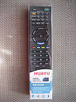Пульт универсальный RM-D959 для телевизоров SONY LCD LED