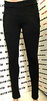 Женские штаны утепленные. Купить оптом женские штаны лосины