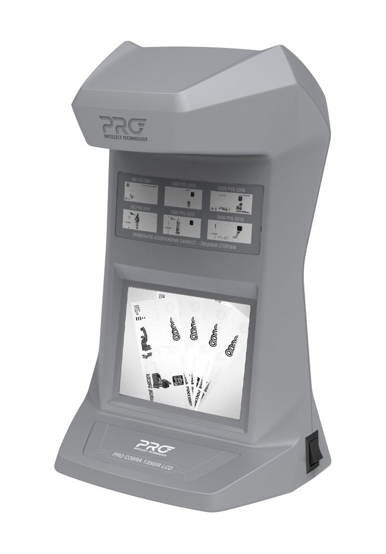 Инфракрасный детектор валют PRO COBRA 1350 IR LCD