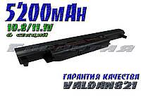 Аккумуляторная батарея Asus R700D R700V R700VM U57A U57VD X45 X45C X45V X55A X55U X55VD X75V X45A X45U U57 K75