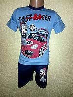 Комплект летний детский. Футболка+ шорты