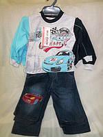 Костюм  для мальчика, джинсы и джемпер