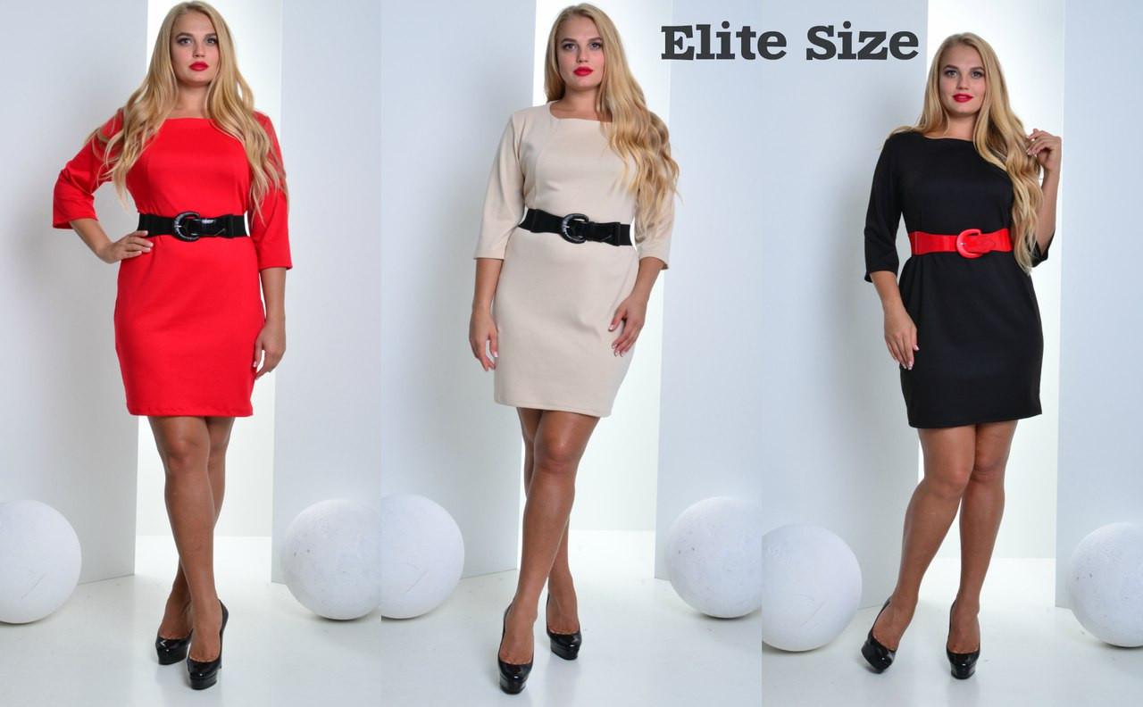 a6e219fd8b9 Платье с поясом больших размеров трикотаж
