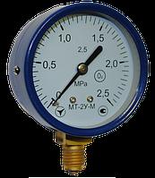 Манометр кислородный МТ-2У-О, 0…2,5 МПа, 2,5